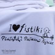 Aegina Fistiki (pistachio) Fest